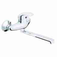 Смеситель для кухни RUBINETA P 14 SHER P 41002