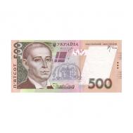 ПОДАРОК 500 ГРН