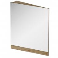 Зеркало RAVAK 10° L X000001072