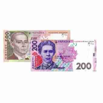 СКИДКА 700 ГРН