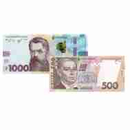 ПОДАРОК 1500 ГРН