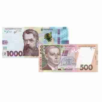 СКИДКА 1500 ГРН