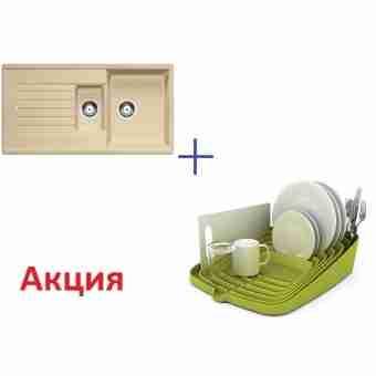 Кухонная мойка BLANCO ZIA 6 S 514744 ШАМПАНЬ